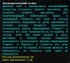 screen20160309-162814257.png